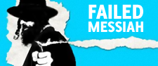 Failed Messiah